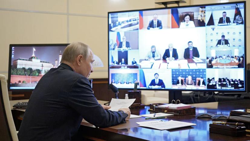 Путин высказался о ситуации с детьми мигрантов в российских школах