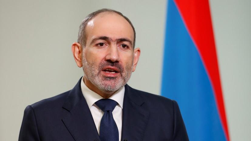 В аппарате кабмина Армении назвали срок ухода Пашиняна в отставку