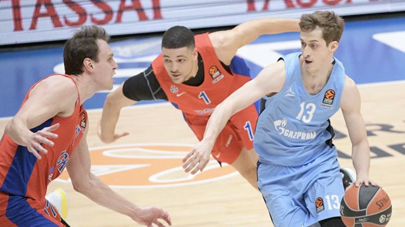 ЦСКА победил «Зенит» и вышел в плей-офф баскетбольной Евролиги