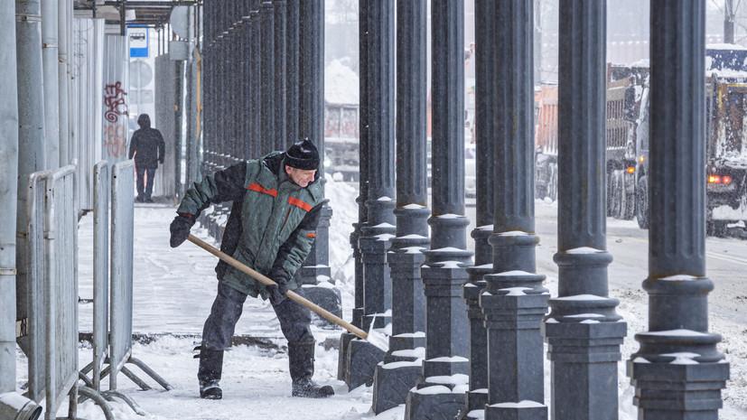 Городские службы Москвы перевели в режим повышенной готовности