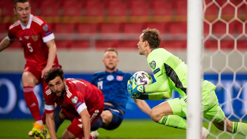 Канделаки считает, что в сборной России должны сделать выводы после поражения от Словакии