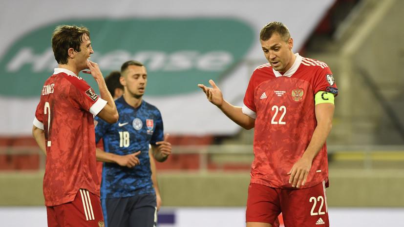 Черчесов не считает, что сборная России недооценила Словакию