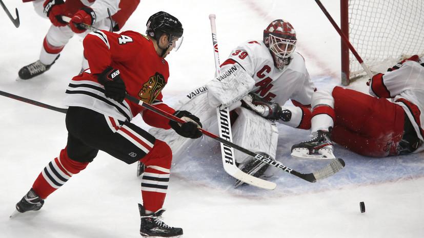 Шайба Свечникова не спасла «Каролину» от поражения в матче НХЛ с «Чикаго»