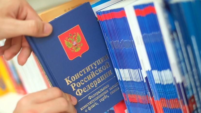 В соответствии с Конституцией: Совет Федерации одобрил закон о президентских сроках