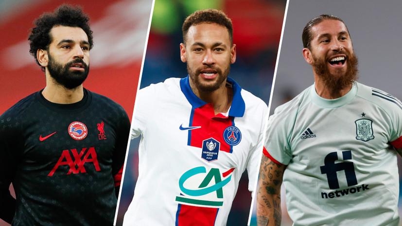 Салах, Неймар и Рамос: кто из звёзд футбола может принять участие в Олимпийских играх в Токио