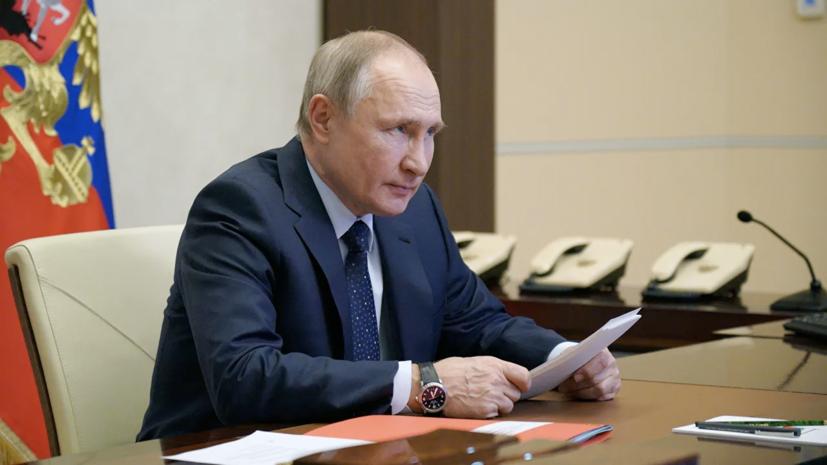 Путин поручил защитить трудовые права россиян