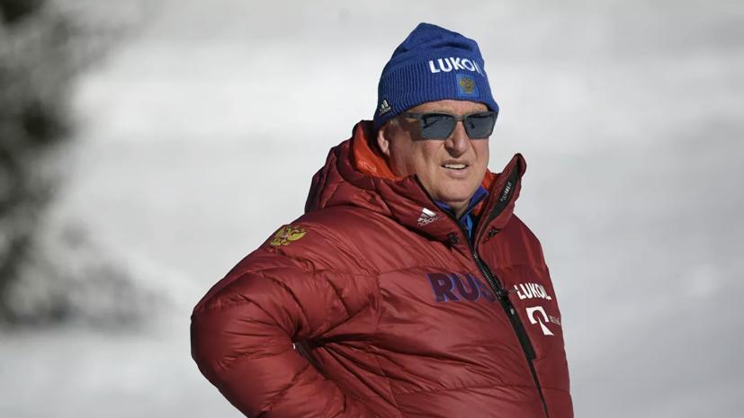 Тренер сборной России высказался о потасовке лыжников на ЧР в Тюмени