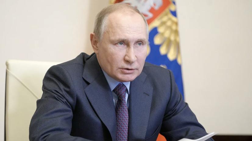 Путин подал декларацию о доходах за 2020 год