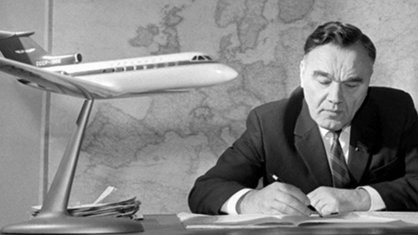 «Не боялся трудностей»: в чём особенность авиаконструкторской школы Александра Яковлева