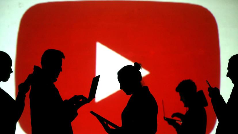 YouTube разблокировал канал RT Arabic
