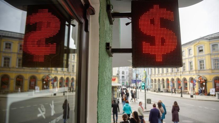 Весенний баланс: как могут измениться курсы доллара и евро в апреле