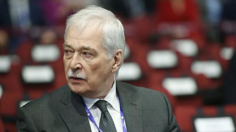Грызлов рассказал об итогах заседания контактной группы по Донбассу