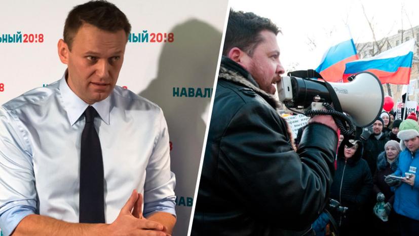 «Ложь, в которой мы жили и работали каждый день»: экс-сторонница Навального рассказала об обстановке в его штабе0