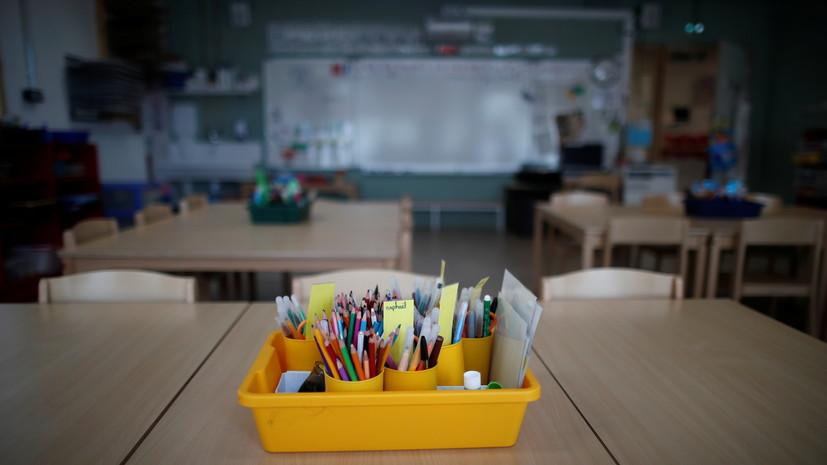 Франция закроет на три недели детские сады и школы