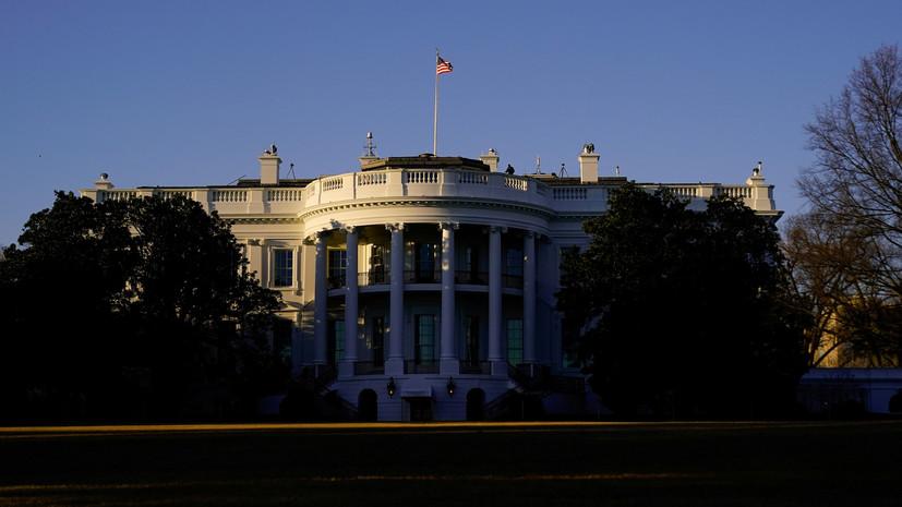 В Белом доме рассказали о политике США в отношении КНДР