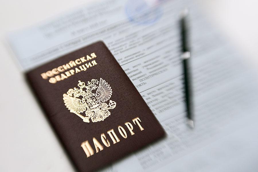 На 30 дней: МВД предложило продлить действие паспортов с истекшим сроком1