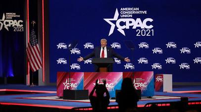 Экс-президент США Дональд Трамп во время Конференции консервативных кругов США (Conservative Political Action Conference, CPAC)