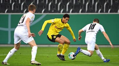 Дортмундская Боруссия вышла в полуфинал Кубка Германии по футболу