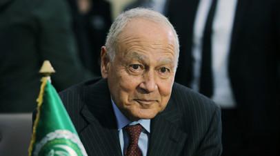 Генсек Лиги арабских государств переизбран на второй срок