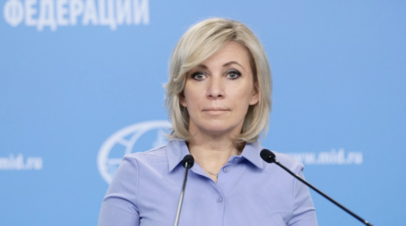 © РИА Новости / МИД РФ