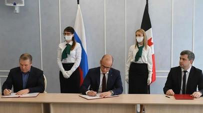 Глава Удмуртии подписал соглашение с двумя инвесторами региона