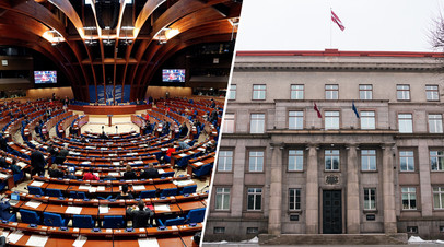 Совет Европы и кабинет министров Латвии