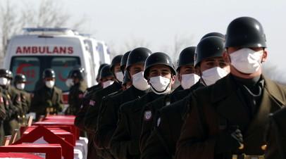 В Турции назвали предварительную причину крушения военного вертолёта