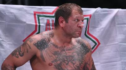 Менеджер Александра Емельяненко подтвердил наличие переговоров по бою с Джиганом