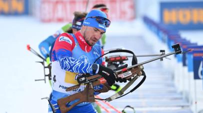 Биатлонист Логинов признался, что ему не удалось развить нужную скорость в спринте