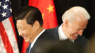 Китайский лидер Си Цзиньпин и президент США Джо Байден