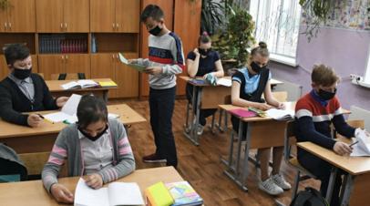 В Минпросвещения заявили о планах начать учебный год 1 сентября