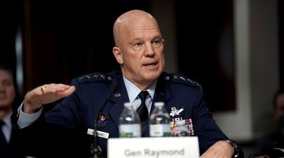 Командующий Космическими силами США генерал Джон Реймонд