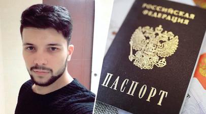 МВД окажет содействие астраханцу в получении гражданства РФ после запроса RT