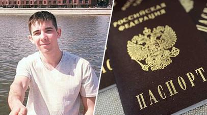 Уроженец Узбекистана пытается получить паспорт РФ как носитель языка