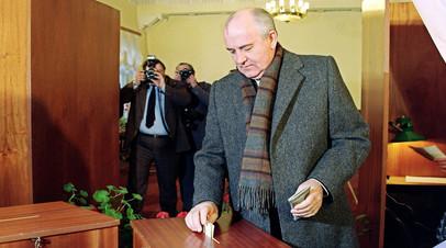 Михаил Горбачёв на референдуме 17 марта 1991 года