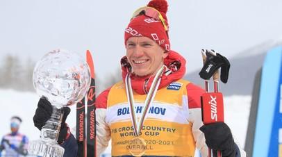 Свадьба в норвежском стиле, слухи о переходе в биатлон и помощь в покупке тредбана: как Большунов отдыхает после сезона