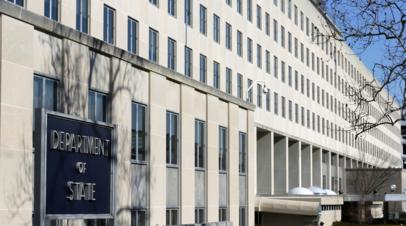 В Госдепе высказались об отношениях США с Россией