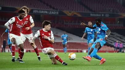 «Арсенал» проиграл «Олимпиакосу», но вышел в четвертьфинал Лиги Европы