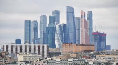 В Москве рассказали о планах по созданию двух промышленных технопарков