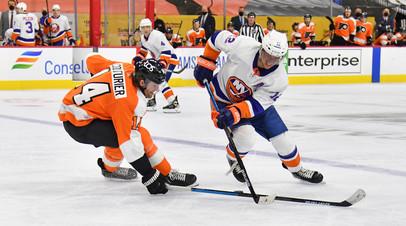 Айлендерс обыграл Филадельфию в НХЛ, Сорокин отразил 36 бросков