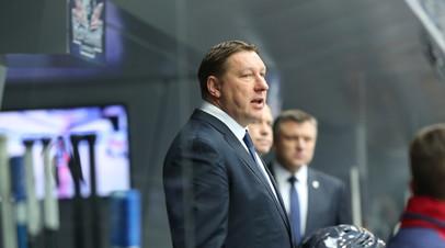 СМИ назвали основного кандидата на пост тренера ХК «Спартак»