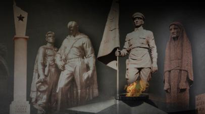 Мемориалы советским воинам