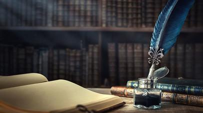 Не по специальности: тест RT о настоящих профессиях русских писателей