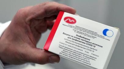 В Векторе заявили о безвредности вакцины ЭпиВакКорона