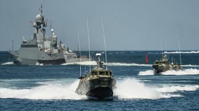 Патрульные катера Черноморского флота ВМФ России