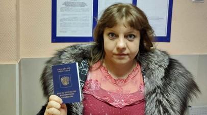 Жена выжившего в одесском Доме профсоюзов антимайдановца получила ВНЖ в России