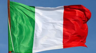 Посол России вызван в МИД Италии
