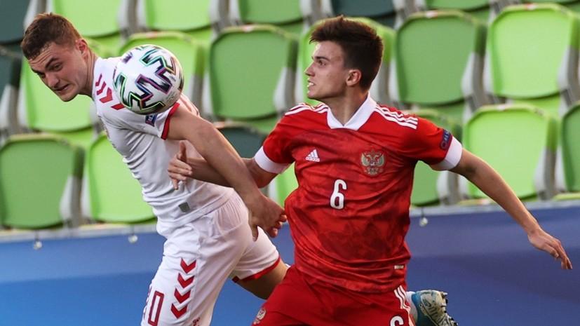Федун о поражении молодёжной сборной: чересчур много фанфар было после Исландии