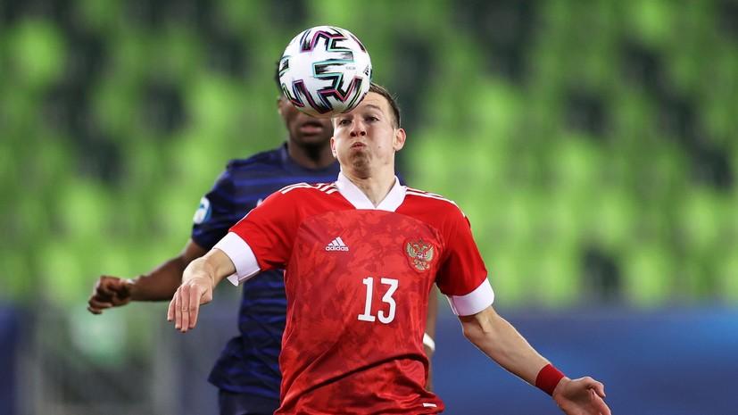 Макаров извинился за разгромное поражение молодёжной сборной России от Дании
