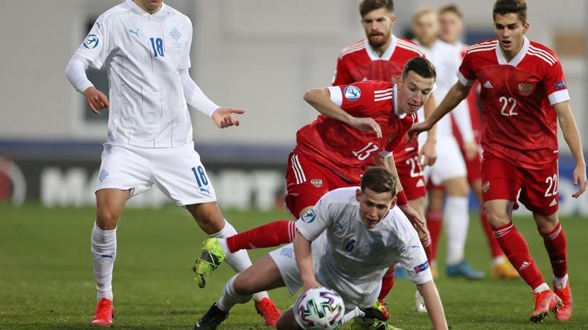 Алаев: матчи молодёжки с Францией и Данией показали наш истинный уровень